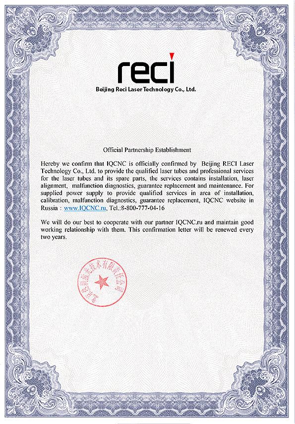 Официальный представитель Reci Laser