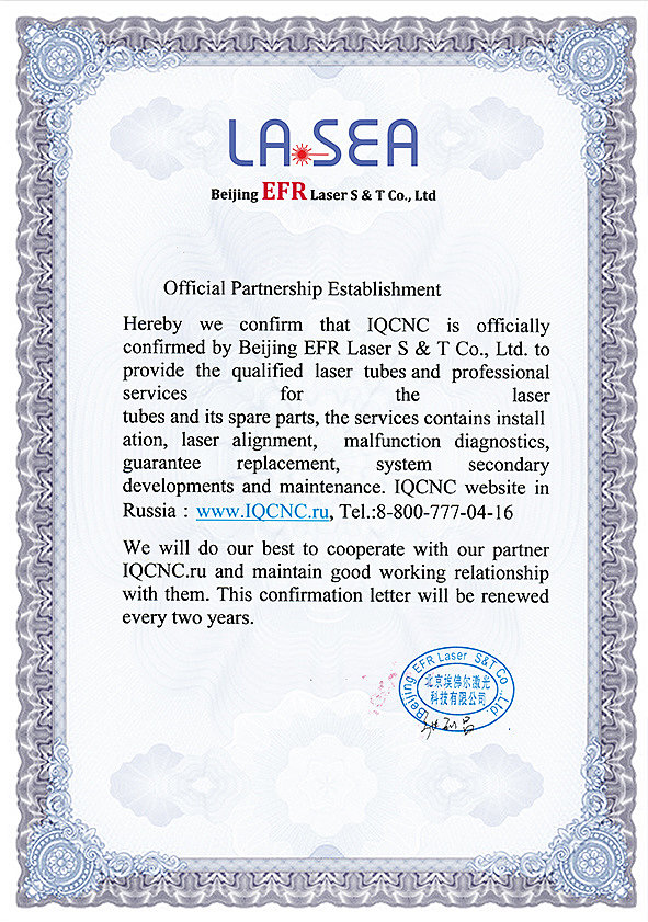 Официальный представитель EFR Lasea